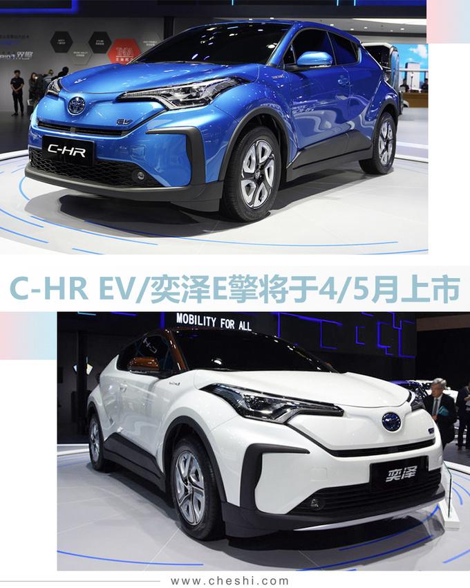 日韩系推5款纯电动车型 菲斯塔纯电17.38万起-图19