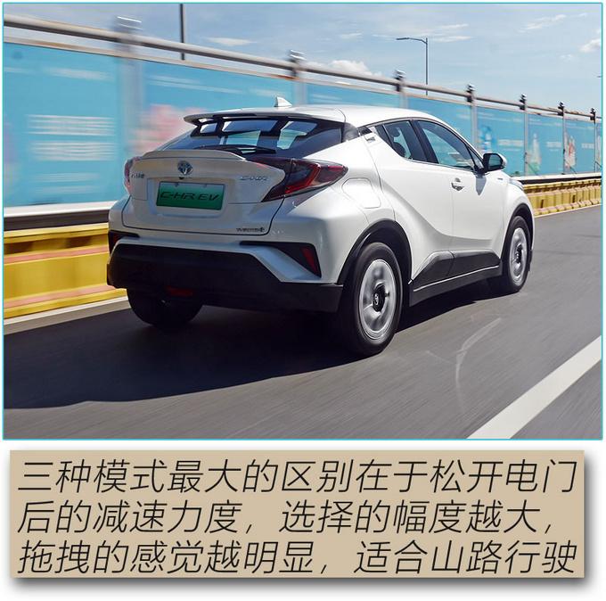 论纯电SUV的驾控表现 广汽丰田C-HR EV值得拥有-图12