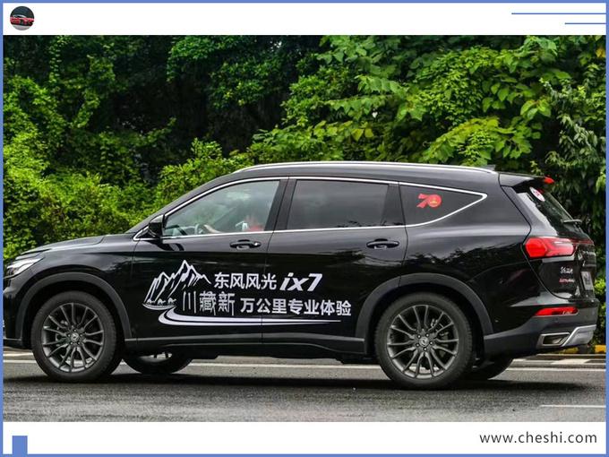 东风风光大7座SUV实拍 比汉兰达大4天后首发-图3
