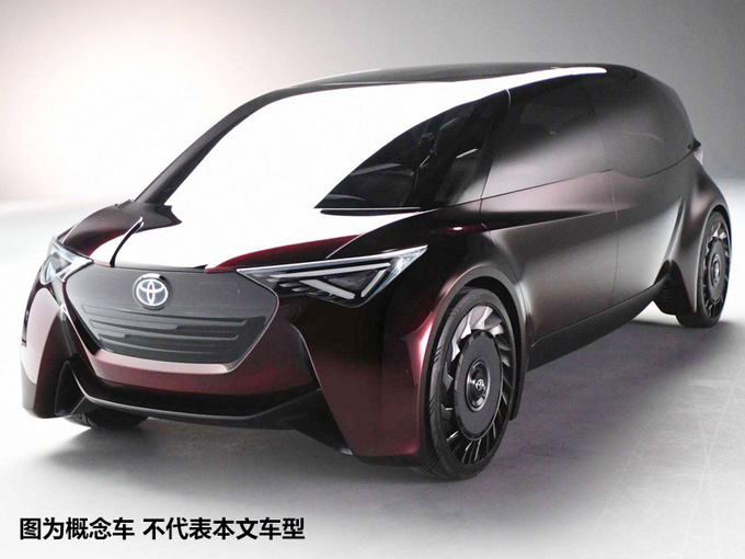 丰田将国产小号埃尔法 与本田奥德赛同尺寸-图1