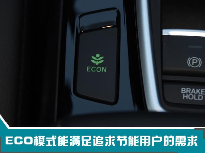 买中国特供车是利是弊 这款家轿新秀给你答案-图23