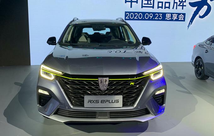 荣威RX5 ePLUS上市 售XX-XX万 油耗仅XXL-图3