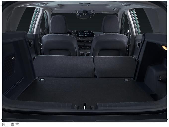 现代全新入门级SUV发布搭1.0T引擎/二季度开售-图7