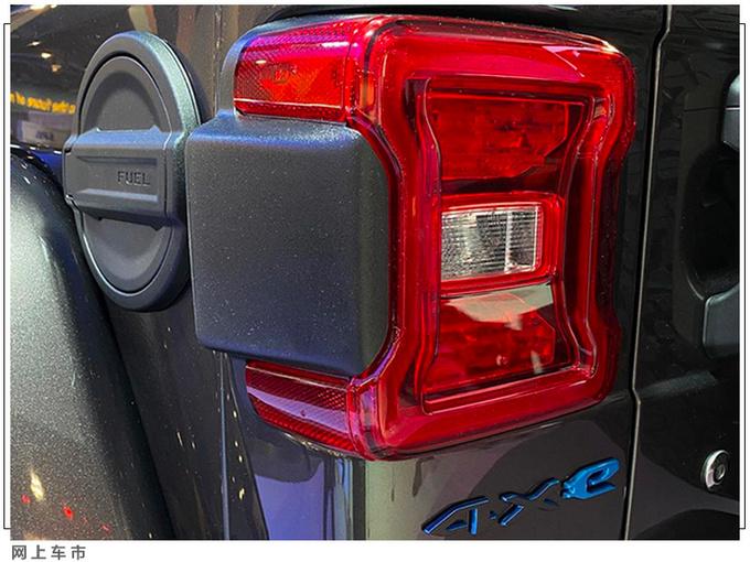 Jeep牧马人插电混动版年内开售 搭2.0T动力更强-图4