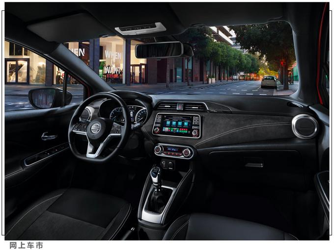 日产新款骐达发布推运动车型/搭1.0T发动机-图5
