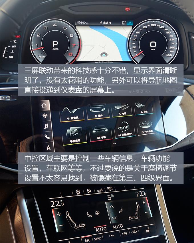 配3.0T V6动力+48V轻混 竞争宝马X6 抢先试驾奥迪Q8-图13