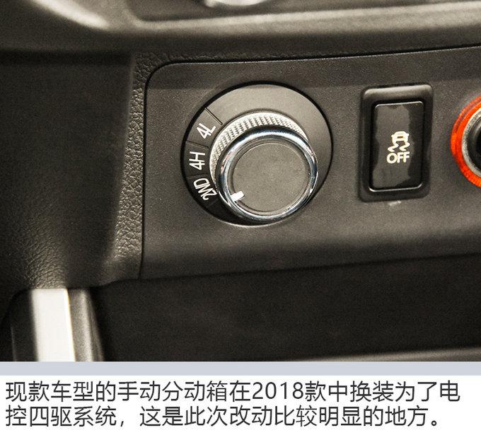 皮卡都配备高科技了? 试驾2018款郑州日产锐骐-图6
