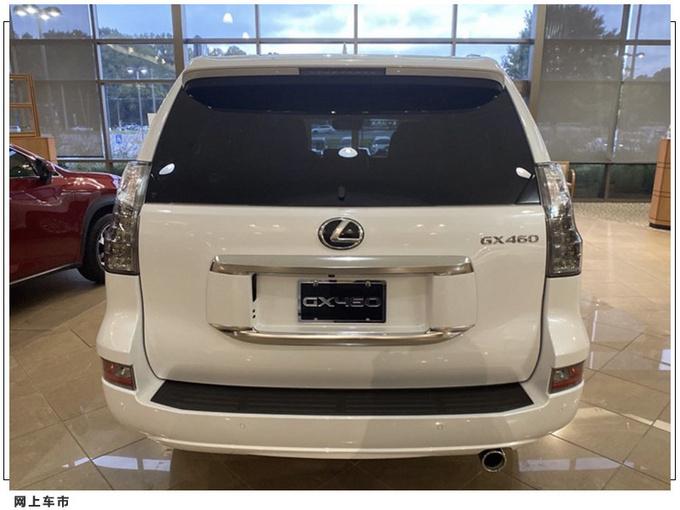 雷克萨斯新款GX进店实拍 搭4.6L/车尾酷似普拉多-图4