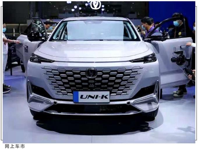 雍军长安汽车打造UNI系列 就是要超越合资产品-图2