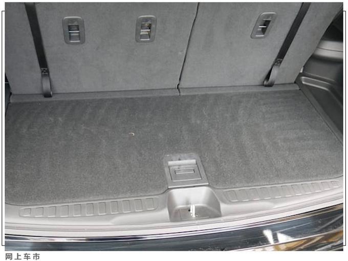 本田大号CR-V装载实测 尺寸比途昂小空间却大-图8