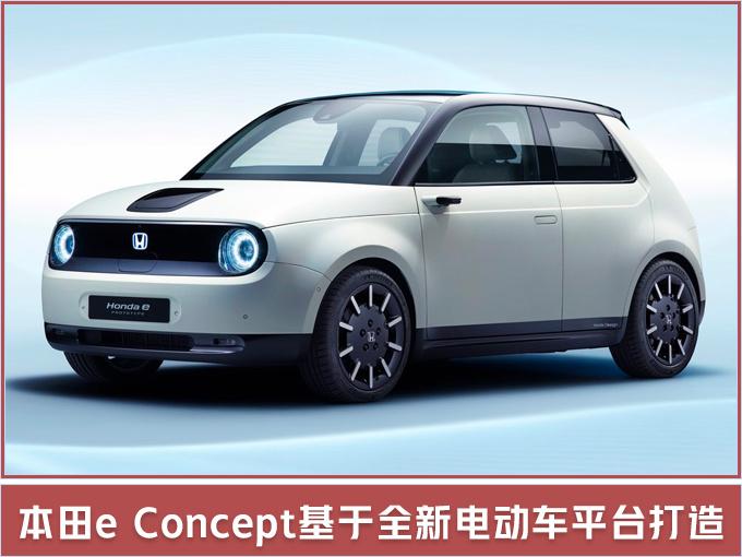 明日发布28款新能源车德系品牌爆发PK特斯拉-图4