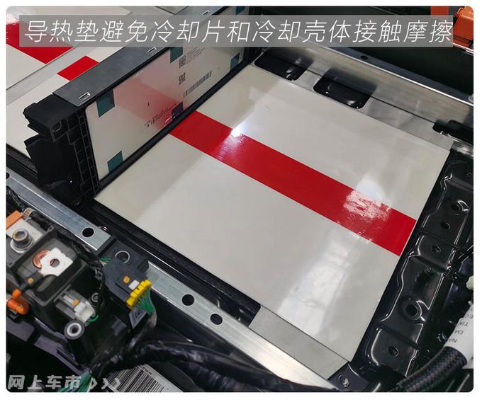 温控系统搭载黑科技专利 微蓝6/7电池技术解析-图7