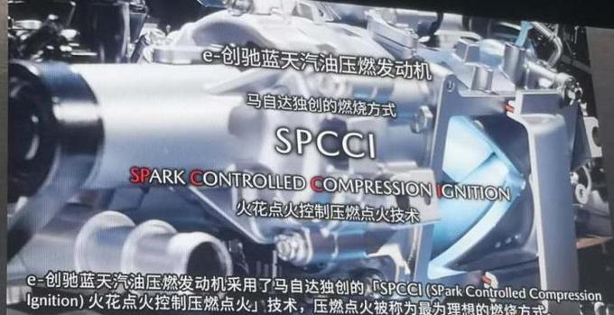 马自达3/CX-30压燃版首发 动力升级超丰田2.0L-图1