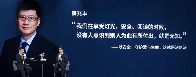 郎朗/薛兆丰等助阵新款S90上市 售40.69-61.39万元-图6