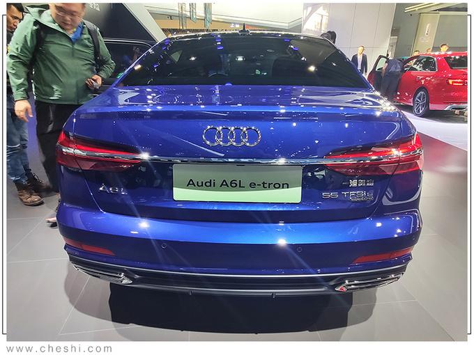 奥迪全新A6L插混版亮相 尺寸更大百公里油耗2.1L-图4