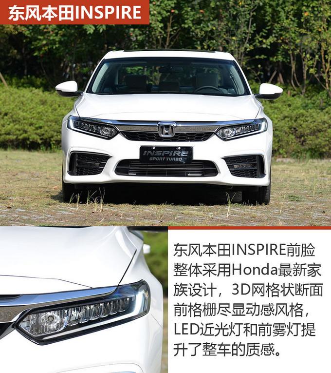 20万元买高性价比中级车 这三款车型值得拥有-图3
