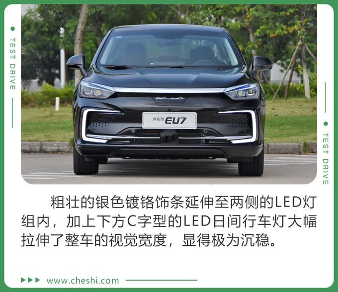纯电续航451km 换全新LOGO 试驾北京汽车EU7-图4
