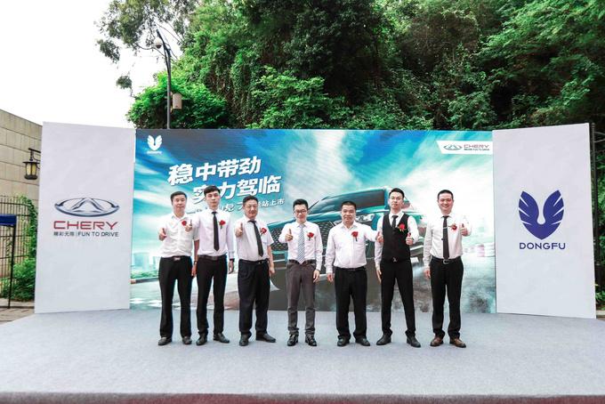 全新一代瑞虎7区域品鉴会在东莞举办-图13