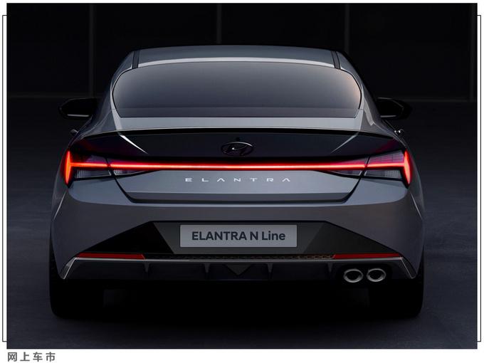 现代新伊兰特运动版预告图 搭1.6T引擎/造型更运动-图3