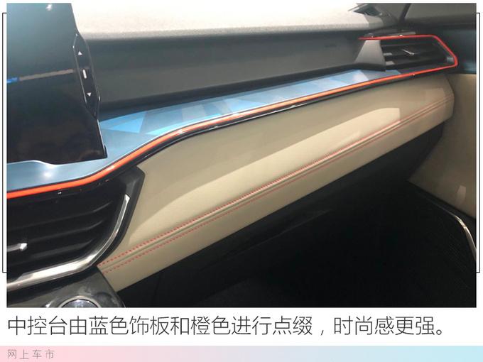 领克06到店实拍 本月将上市/1.5T动力超本田XR-V-图9