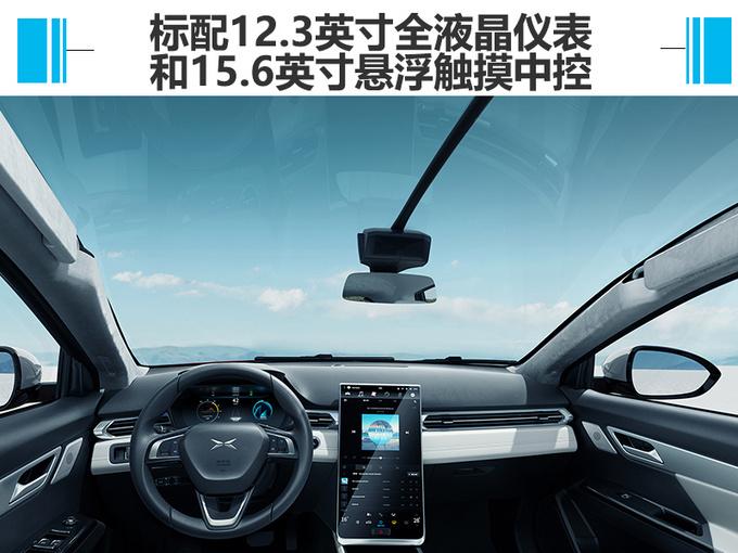 12月开卖  继今年1月在美国ces展上发布量产车g3后,小鹏汽车又于4月