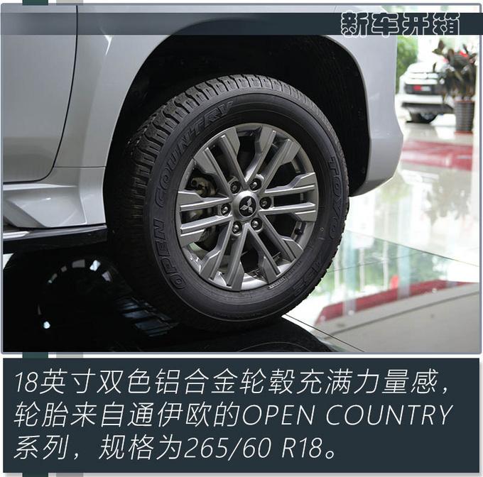 进口硬派SUV不到30万就能买新款帕杰罗·劲畅到店-图11