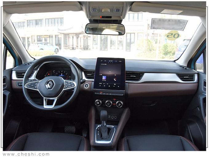 丰田全新RAV4领衔6款新车下周上市 X万起售-图8