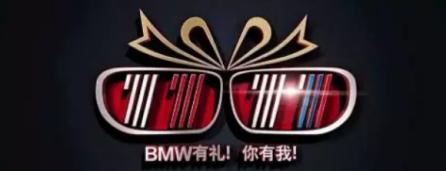 力天宝崐新BMW 1系&BMW X2寻味之旅!-图9