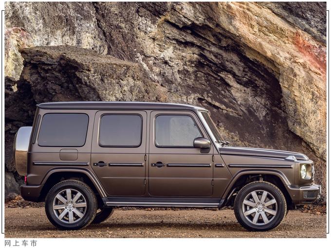 奔驰新款G级售价曝光搭3.0T引擎/配置升级-图2