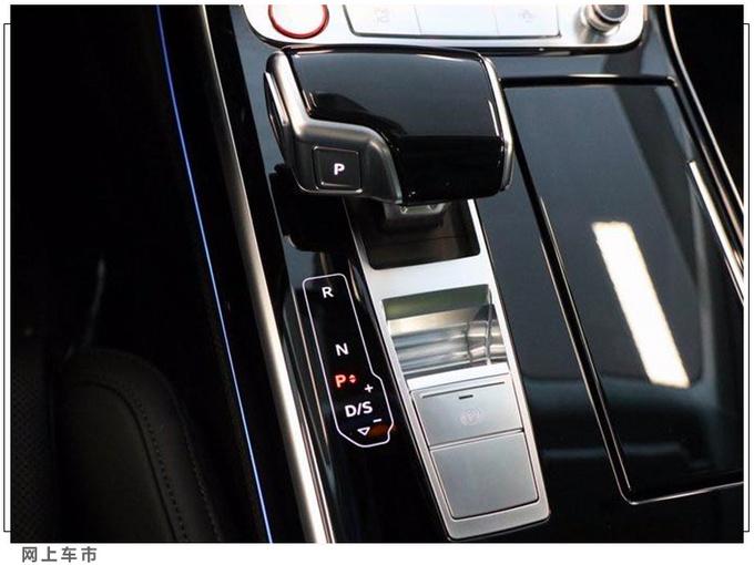 奥迪新款S8实拍曝光运动外观造型/下月入华开售-图6
