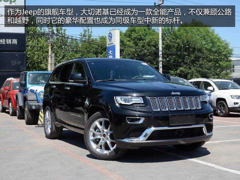 """新款 北京212吉普车模型   北京吉普正全力打造全新""""212"""""""