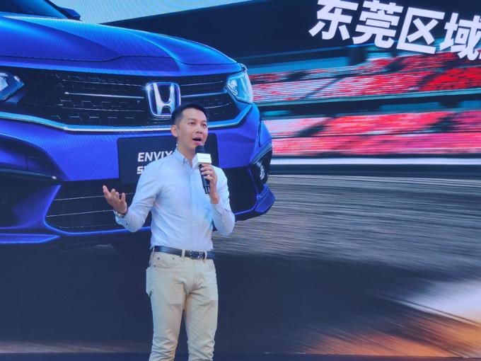 售13.99-16.69万 东风Honda享域锐·混动东莞上市-图7