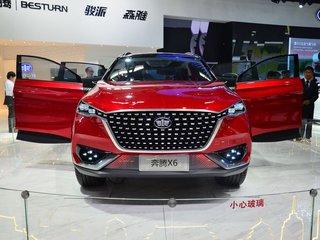 奔腾X6概念车