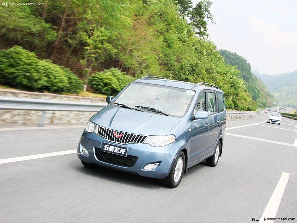 五菱宏光外观整体高清图片(99/170)_网上车市(大图)图片