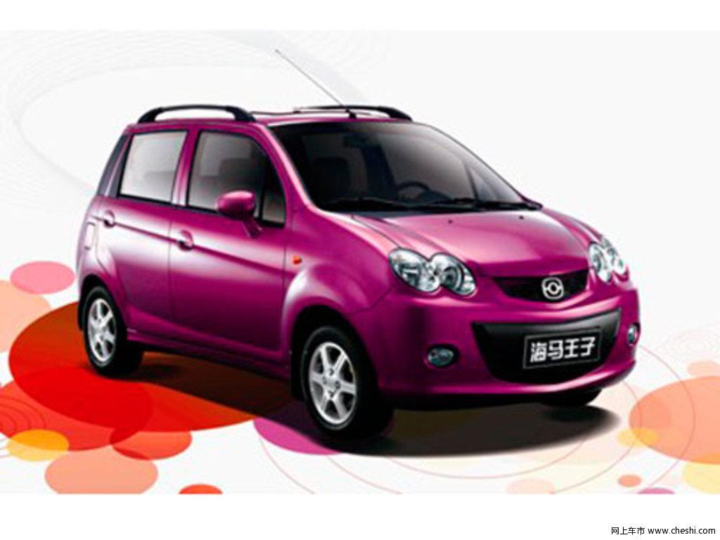 海马王子 海马汽车 海马王子 2011款图片