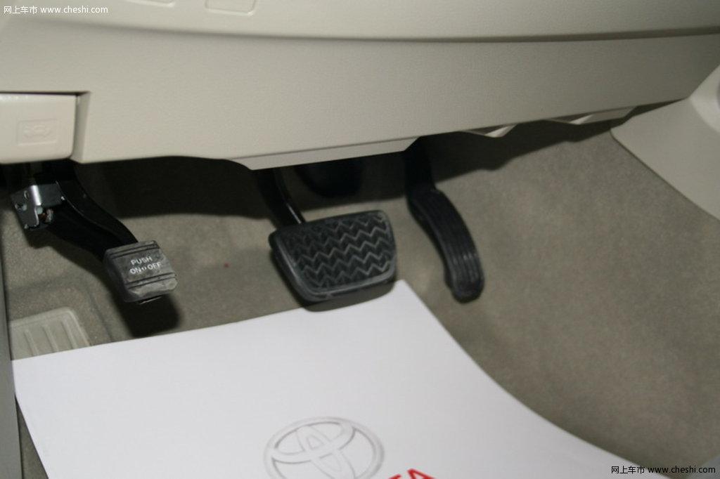 凯美瑞 丰田 凯美瑞 油门刹车踏板 图片
