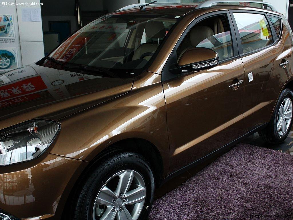 汽车图片 吉利英伦 英伦sx7 2013款 2.
