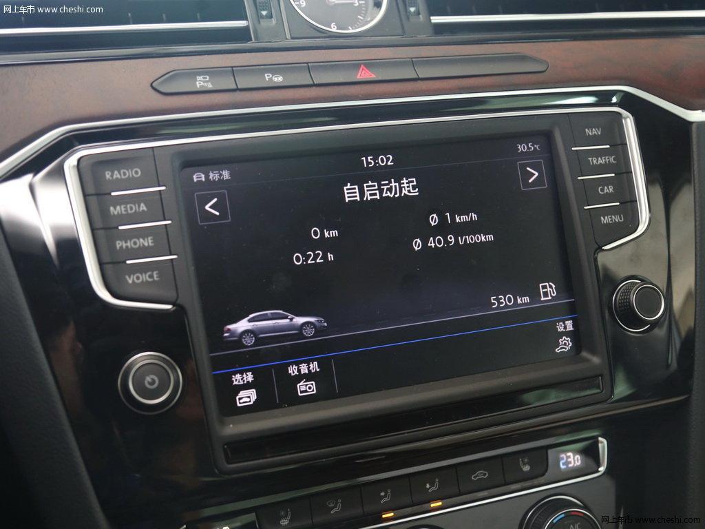 迈腾内饰中控图片(141/438)_网上车市
