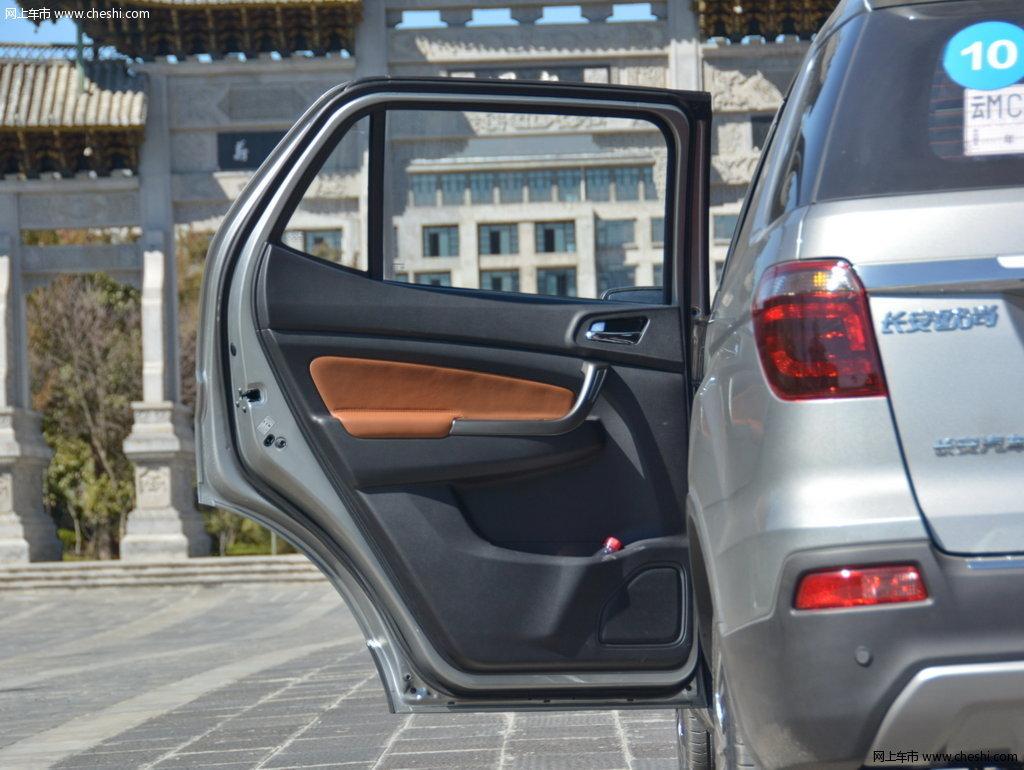 长安CX70 2017款 CX70T1.5T 自动尊擎版内饰中控图片 9 45高清图片