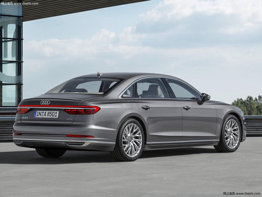 Audi A8 Zfas Audi A8 全球首发 Audi A8 L3 Audi Zfas Audi A8 自动驾驶