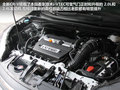 本田CR-V 图片