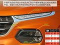 宝骏510 1.5L手动豪华型2017款
