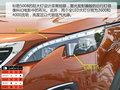 标致5008 380THP7座豪华GT版2017款