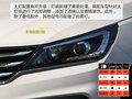 宝骏310 1.5L手动豪华型2017款