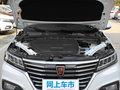 荣威RX5新能源 图片