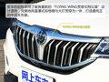 中华V6 1.5T自动旗舰型2018款