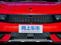 领克 01 2.0T四驱劲Pro版2017款