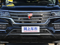 荣威RX8 图片