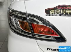 马自达睿翼 2015款 轿跑 2.0L 自动 豪华版