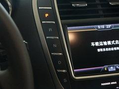 林肯MKX 2015款 2.0T 两驱尊享版